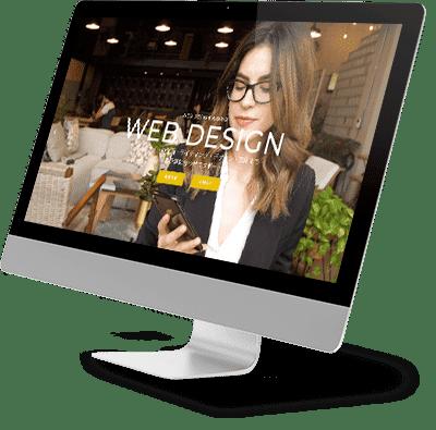 WEBデザイン専用サイト